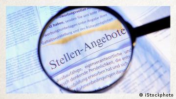 Deutschkurse | Wortschatz | WBS_Foto_Stellenanzeige
