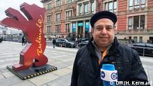 Shahram Islami