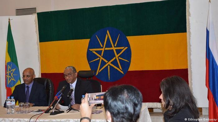 Äthiopische Botschaft in Moskau