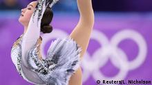 """Zur Musik aus dem Film """"Black Swan"""": Sagitowa bei ihrer Rekorddarbietung"""