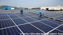 China Solar - Solarzellen in Daishan - Zhoushan