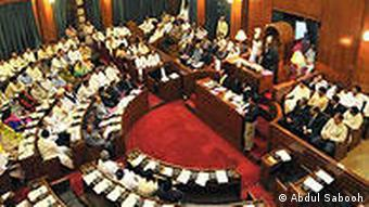 Pakistan Parlament