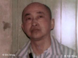 Wang Wanxing