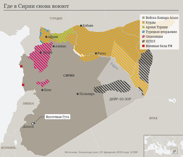 Зоны влияния и очаги конфликтов в Сирии - инфографика