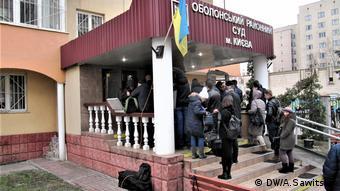 Оболонський суд міста Києва - справа Януковича