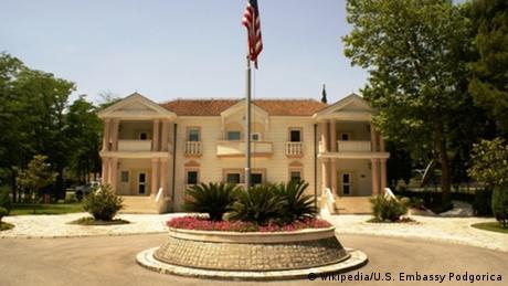 Смертник атакував посольство США в Чорногорії