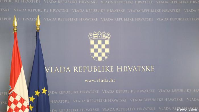 Regierungssitz Kroatien (DW/D. Dobric)