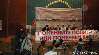 Встреча казахстанской оппозиции в Алма-Ате