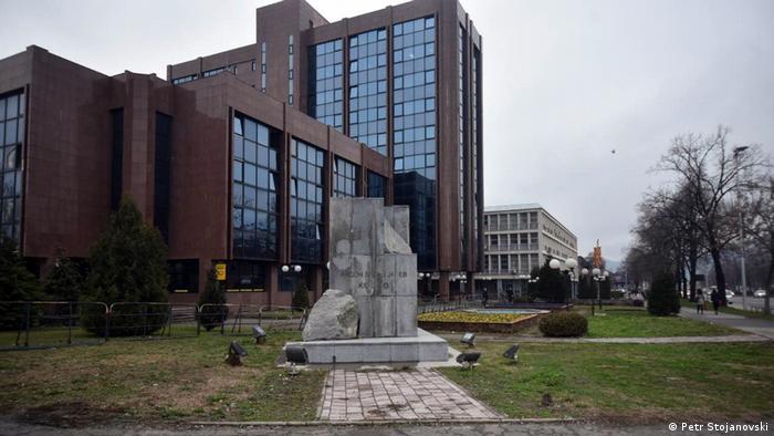 Sockel für ein Denkmal in Skopje, Republik Mazedonien