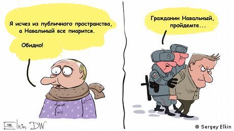 Больной Путин в шарфе и Навальный в наручниках, которому Путин завидует из-за пиара
