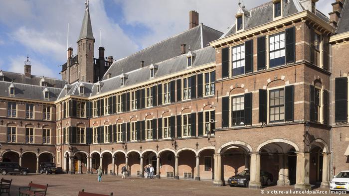 Будівля парламенту Нідерландів у Гаазі