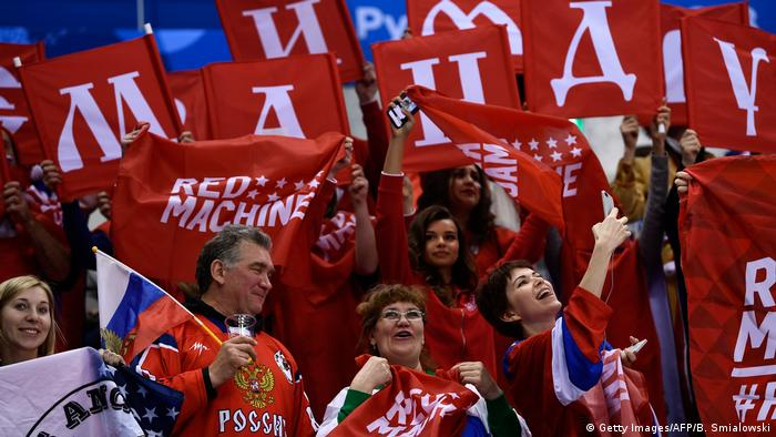 Pyeongchang 2018 Olympische Winterspiele Russische Fans (Getty Images/AFP/B. Smialowski)