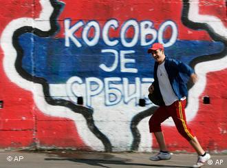 Сърбия не се отказва от бившата си провинция