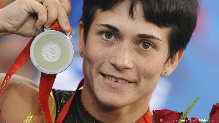 Оксана Чусовитина, спортивная гимнастика