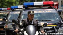 Guatemala-Stadt Polizei