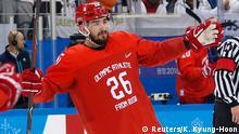Olympische Winterspiele 2018 | Eishockey Finale | Deutschland vs. OAR