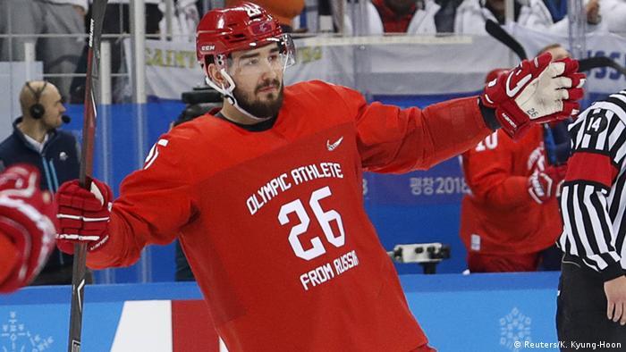 Российский хоккеист на зимней Олимпиаде-2018