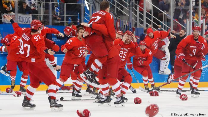 Pyeongchang 2018 Olympische Winterspiele Eishockey