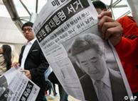 前总统卢武铉之死震惊韩国