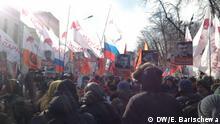 Russland Moskau - Marsch im Andenken an den vor drei Jahren ermordeten Oppositionsführer Boris Nemzow
