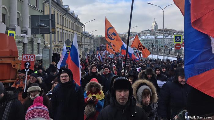 Участники марша памяти Бориса Немцова в Москве