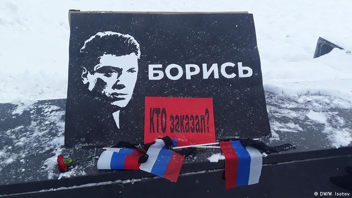 Плакат с портретом Бориса Немцова
