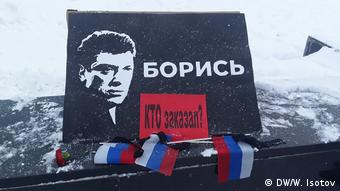 Nemtsov memorial in St. Petersburg (DW/W. Isotov)