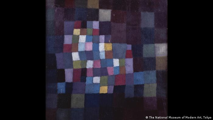 Klee's Flowering Tree, a pattern of little sqares in different colors (The National Museum of Modern Art, Tokyo)