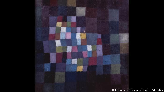Выставка Пауля Клее в Мюнхене