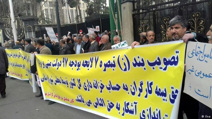 اعتراض در تهران به تبصرهای که حق درمان کارگران را به خزانه دولت واریز میکند