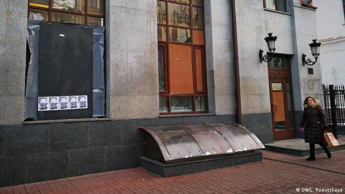 Фасад РЦНК у Києві