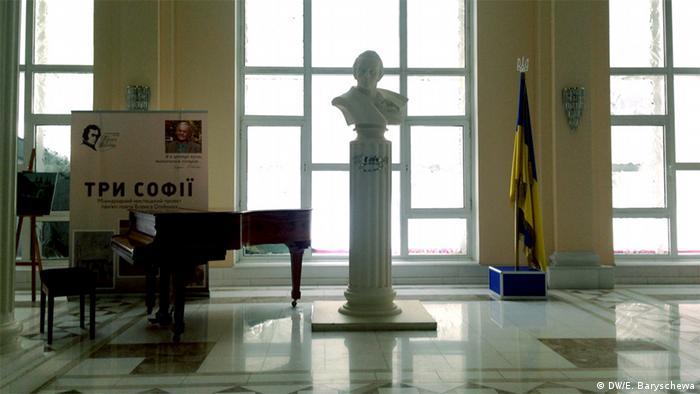 Всередині Українського культурного центру в Москві