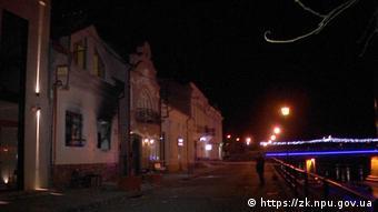 Венгерский культурный центр в Ужгороде (фото из архива)