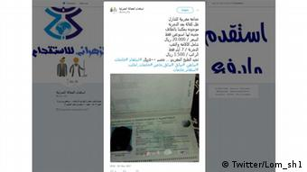 A photo of a Moroccan woman's passport used to sell her off as a housemaid