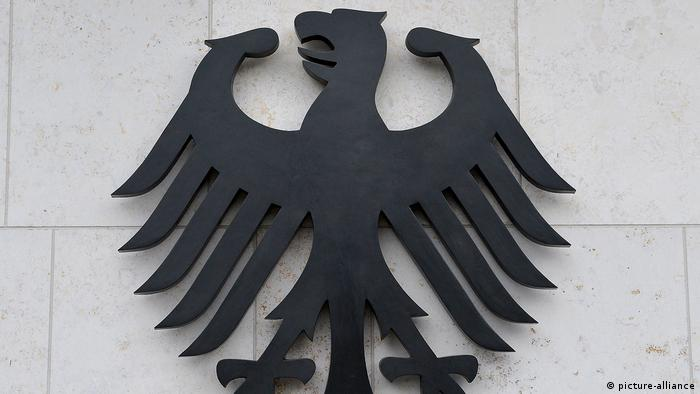 German Interior Ministry