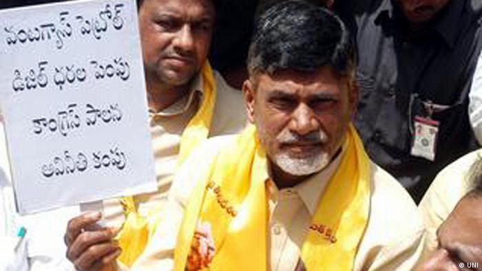 Indien Vorsitzende der Telugu Desam Party, N. Chandrababu Naidu (UNI)