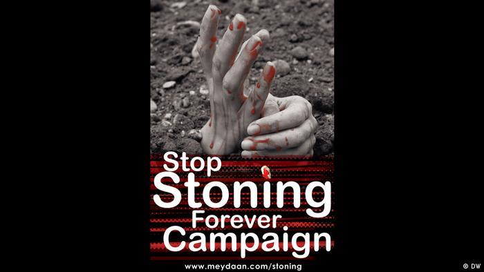 کمپین قانون بی سنگسار بود هدفش حذف مجازات سنگسار از قوانین ایران بود.