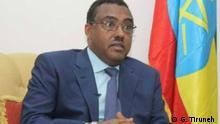 Stellvertretender Premierminister von Äthiopien---Demeke Mekonnen