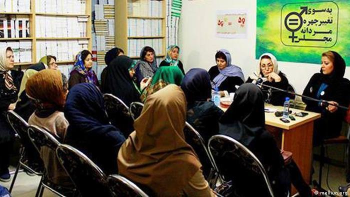 ورود ۱۷ زن به دهمین مجلس شورای اسلامی را باید نتیجه تلاشهای برابریخواهان در ایران دانست که نمود بارز آن کمپین تغییر چهره مردانه مجلس بود. این کارزار پیش از دهمین انتخابات مجلس شورای اسلامی تشکیل شد.