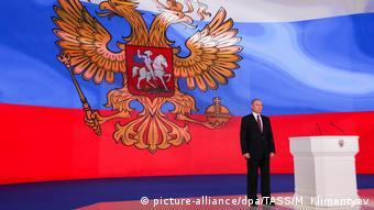 Владимир Путин после произнесенной 1 марта 2018 года ракетной речи