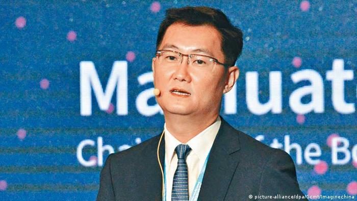Pony Ma Huateng (picture-alliance/dpa/Gcmt/Imaginechina)