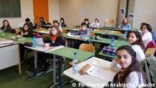 Title: Arabische Unterricht in Deutschland Beschreibunge : Kinder lernen Arabisch in Ibn Sina Schule in Münster Copyright: Förderverein Arabische Sprache