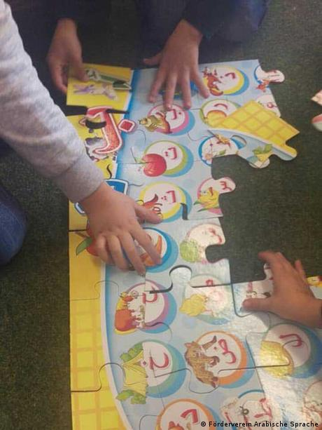Arabische Unterricht in Deutschland (Förderverein Arabische Sprache)