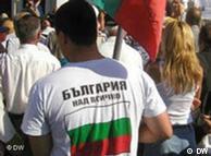 Гражданска или етническа нация е България?