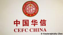 China | Logo CEFC China Energy Co. am Hauptqutier in Shanghai