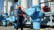 Ukraine | Gasspeicher in Mryn