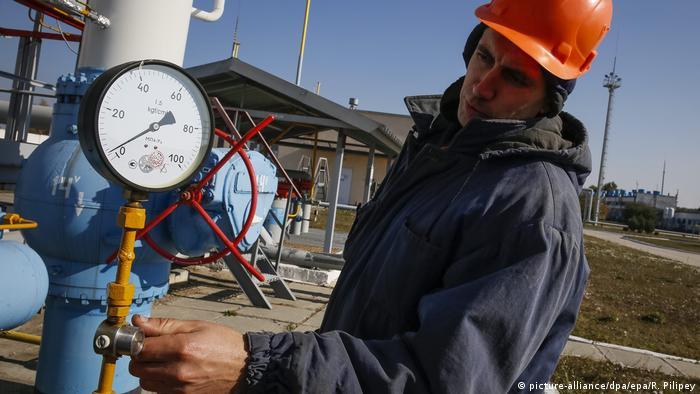Ukraina: magazyn gazu w Mrynie