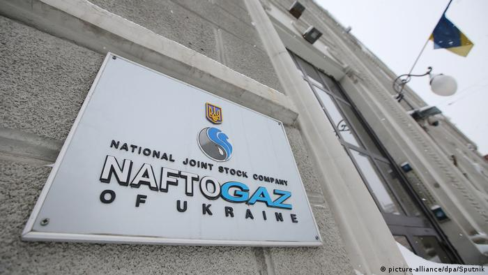 Ukraine | Naftogaz-Sitz in Kiev (picture-alliance/dpa/Sputnik)