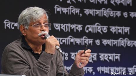 Dr. Zafar Iqbal (DW/M. Rahman)