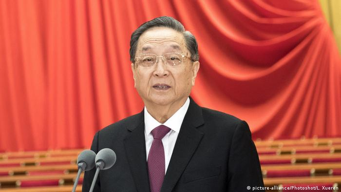 Yu Zhengsheng (picture-alliance/Photoshot/L. Xueren)